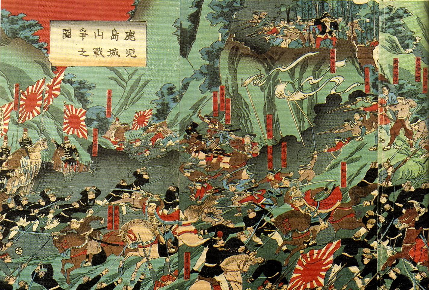 La astronomía en el antiguo Japón